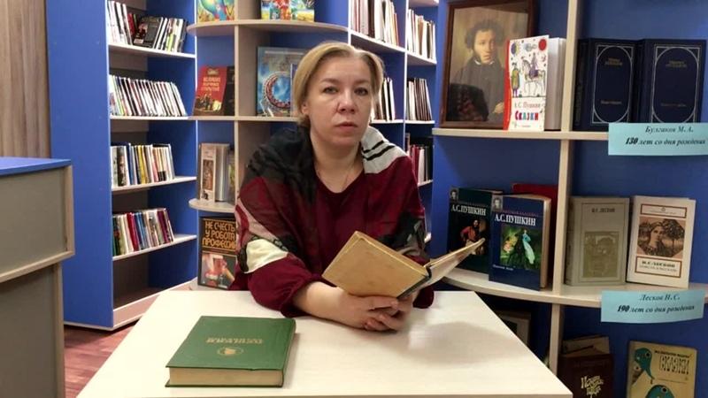 Ольга Сергеевна Дубровина