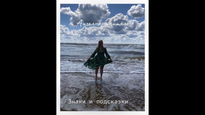Видео от Екатерины Кучук