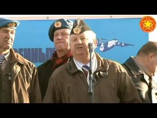 Митинг протеста ВДВ десантников против жестоких массовых сокращений офицеров во время Д Медведева при министре обороны Сердюкове