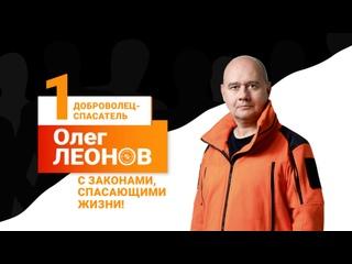 17-19 сентября жители ЦАО и Лефортово будут выбирать, кто...