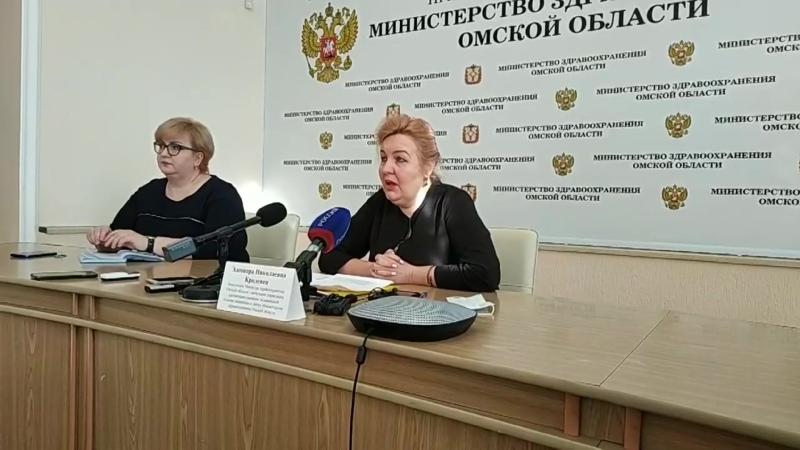 Замминистра здравоохранения Элеонора Кролевец о вакцинации в Омской области