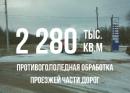 Михаил Трофимов фотография #24