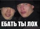 Персональный фотоальбом Виктора Склифуса