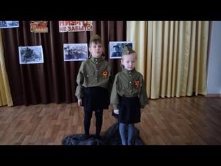 Якунина Екатерина, Ширяева Екатерина