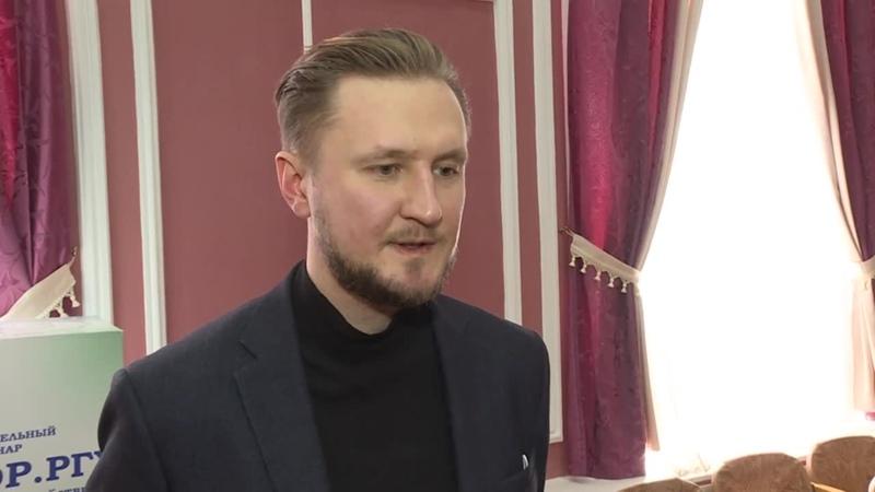 Китаист Николай Вавилов провел лекцию для студентов РГУ