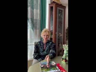Video by Официальная группа Наталии Правдиной. Фэн-шуй