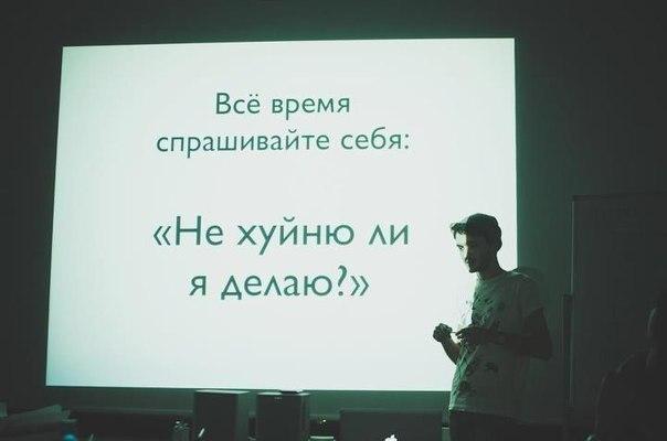 фото из альбома Анастасии Ковой №11