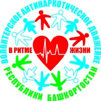 Логотип Волонтерское Антинаркотическое Движение РБ