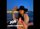 Видео от Hanna Yusupova
