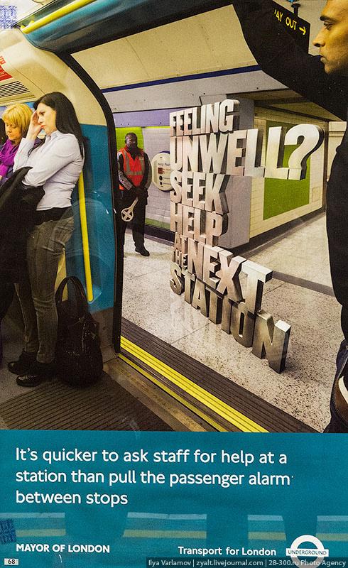 Как работает лондонское метро, изображение №8