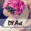 Dy.Art~оформление праздников, свадеб в Алматы.