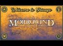 КАК СКАЙРИМ ТОЛЬКО ЛУЧШЕ TES III MORROWIND
