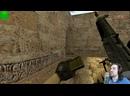 Necros Counter-Strike 1.6 - Скилл не забыт! - CS 1.6 / КС 1.6 / Контр-Страйк 1.6