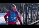 Лыжные гонки 6 марта 2021