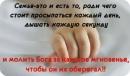 Личный фотоальбом Марины Снигиревой