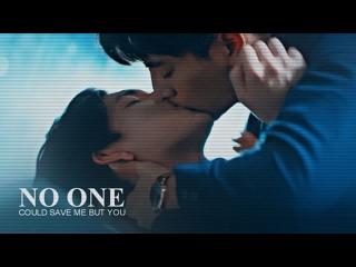 Наша лучшая любовь: Всегда номер один / Номер 2 наносит ответный удар / We Best Love - No One Could Save Me But You