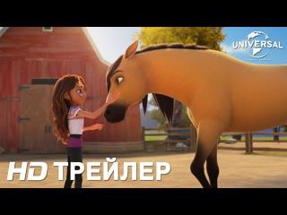 СПИРИТ НЕПОКРОНЫЙ - в КАРО с 20 мая!