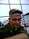Персональный фотоальбом Алексея Москалюка