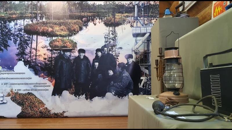 Видеообзор выставки Большая нефть Усть Балыка