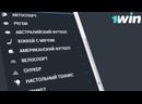 Видео от WebCam/ЧатChaturbate