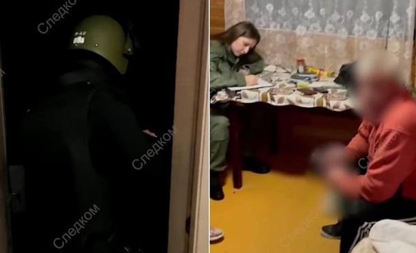 В Подмосковье арестовали восемь членов преступной ...