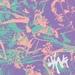 WHRK - EXT. IN by Matthijs van der Geest Альбом вышедший на Бельгийском OVAL HARMONIQE