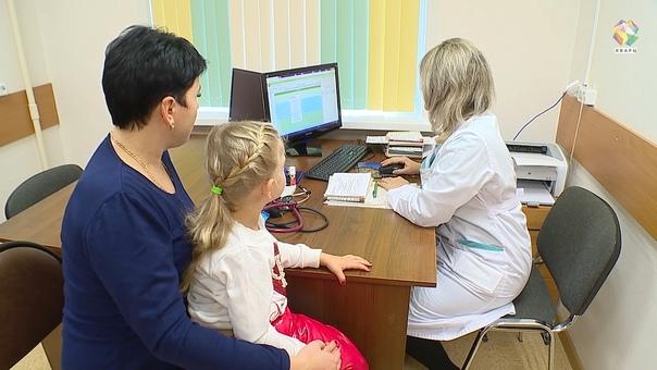 Детские поликлиники региона переведены на работу б...
