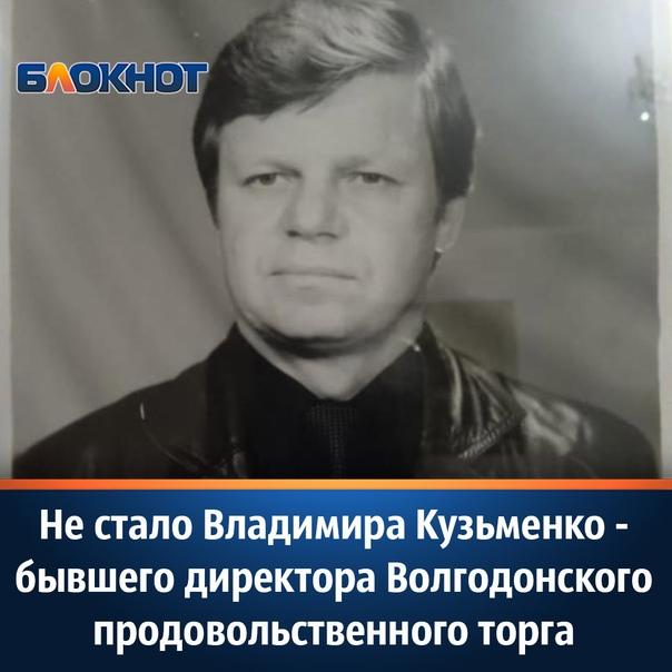 Отличник советской торговли, кавалер ордена «Знак Почета»...