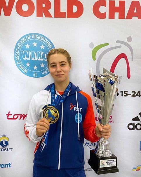 Спортсменка из Каширы выиграла чемпионат мира по к...