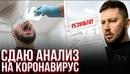 Штиглиц Слава   Ярославль   10