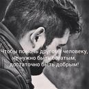 Атаманюк Кирилл | Кишинев | 13
