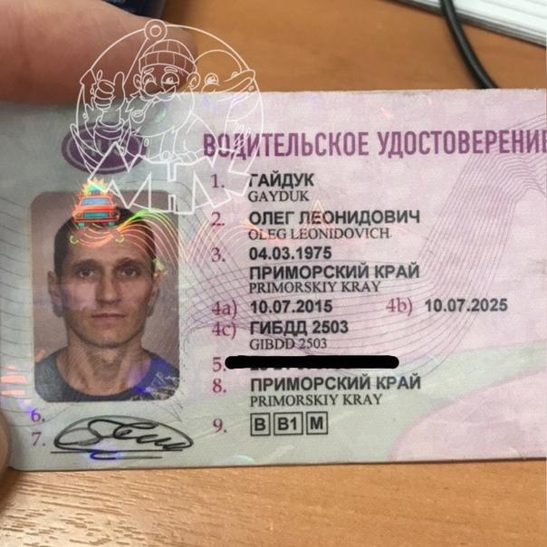 #отподписчика Человек потерял водительские права в...