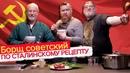 Пучков Дмитрий   Санкт-Петербург   3