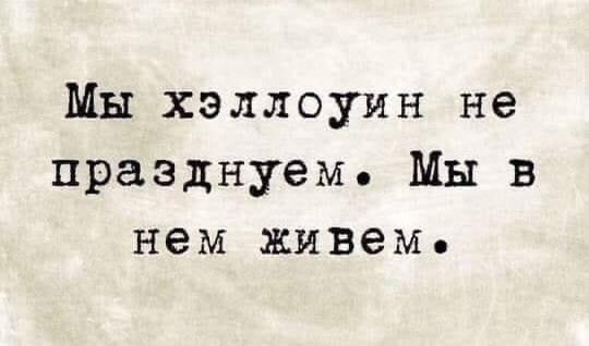АНТИУТОПИЯ  УТОПИЯ 210547