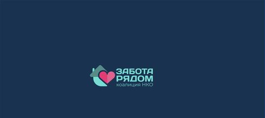 Рабочая встреча «Профилактика домашнего насилия в отношении пожилых». / События на TimePad.ru