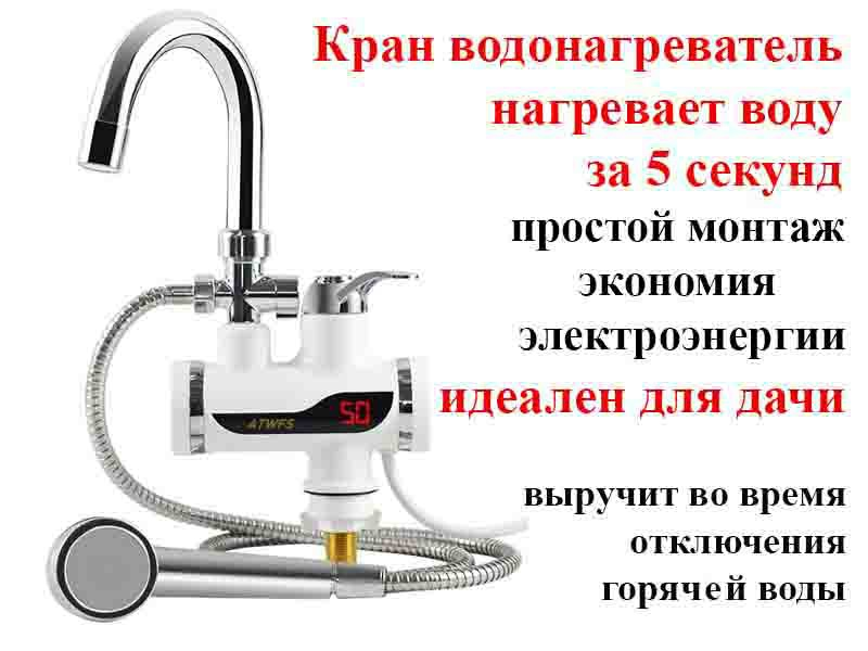 Как сделать Водопровод на даче своими руками., изображение №25