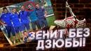 Андрей Сибскана фотография #14