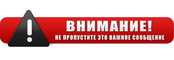 Уважаемые жители города Чебаркуль в бильярдной Мах...