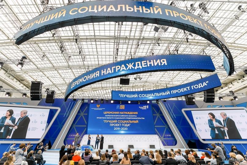 Два лучших социальный проекта из Татарстан получили заслуженные награды!, изображение №4