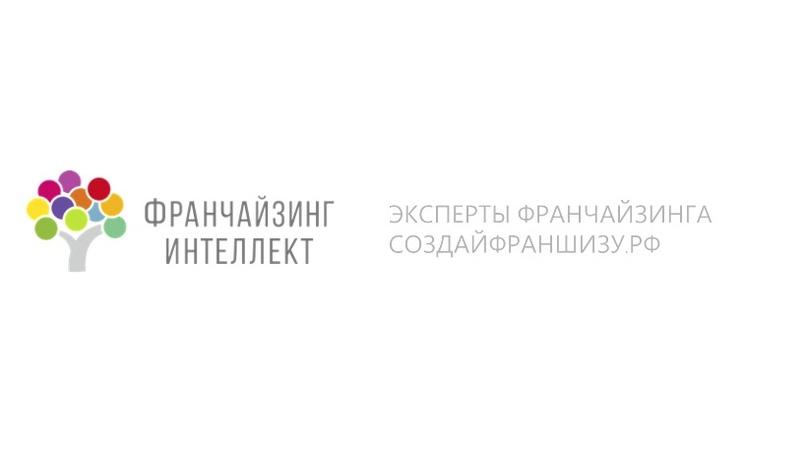 23 июня IV Международный Форум «Экономика добра», изображение №1