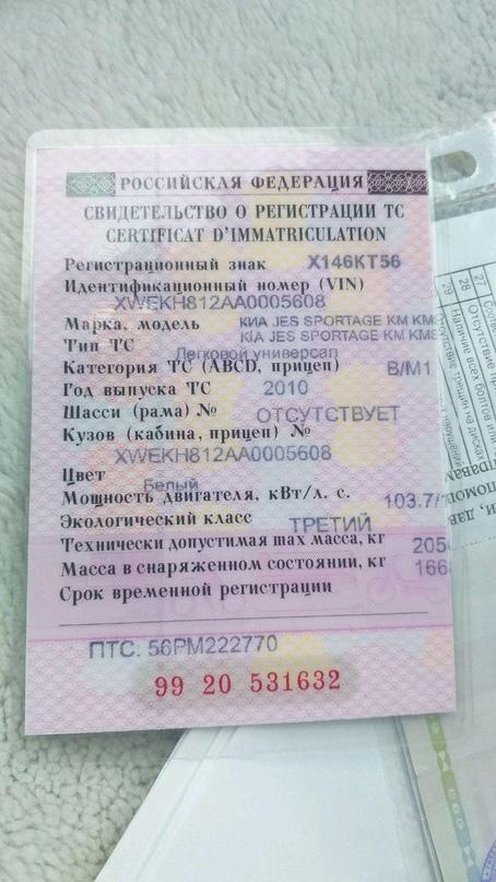 Не битый, не крашенный, не | Объявления Орска и Новотроицка №18046