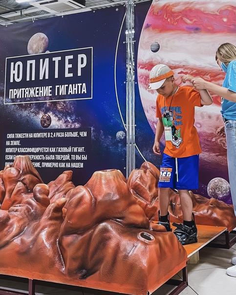 💥А вы уже успели посетить парк космических приключений «К...