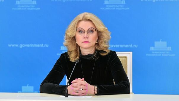 Дубль два: в России могут опять объявить нерабочие...