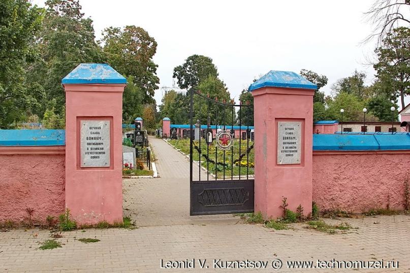 Троицкое кладбище Орла., изображение №16