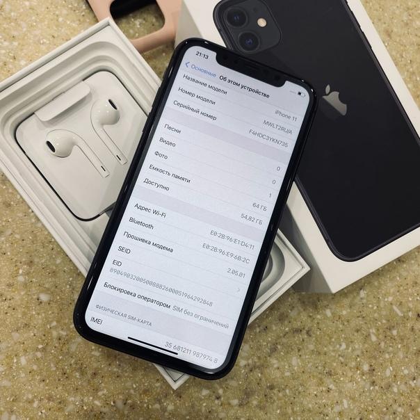 iPhone 11 64Gb RU/A Отдам в рассрочку пишите в лич...