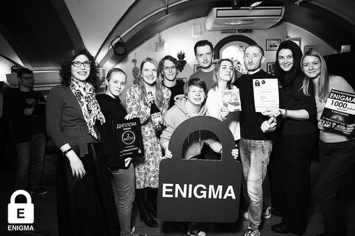 «Enigma №119, 27 апреля» фото номер 250