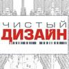 Студия дизайна «Зубры Графикс» ®