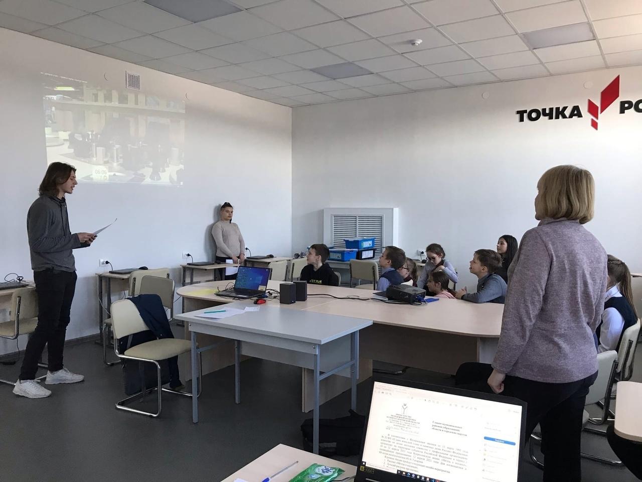 Воспитанники Центра «Точка роста» отметили день рождения Рунета