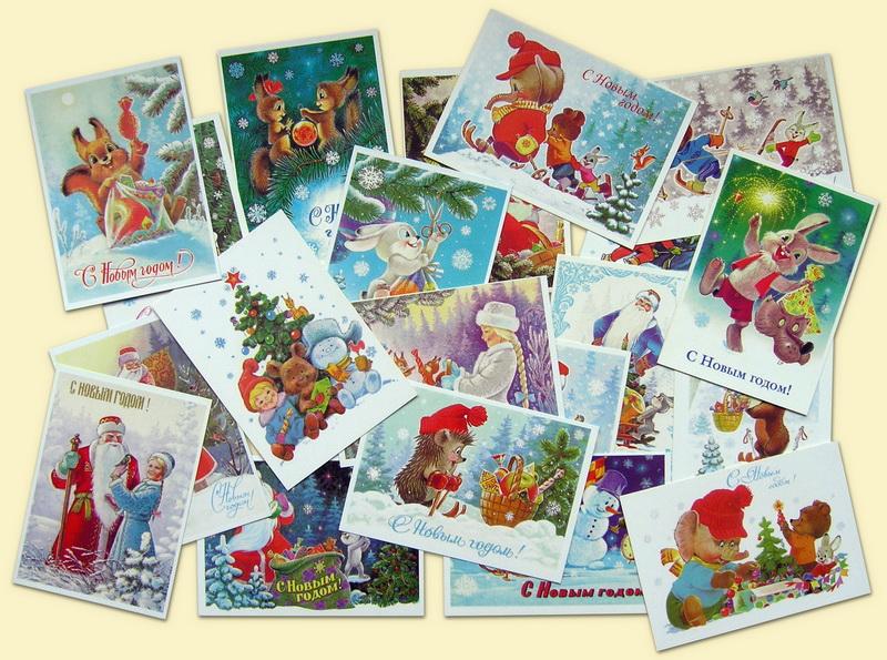 открытки В.И. Зарубина