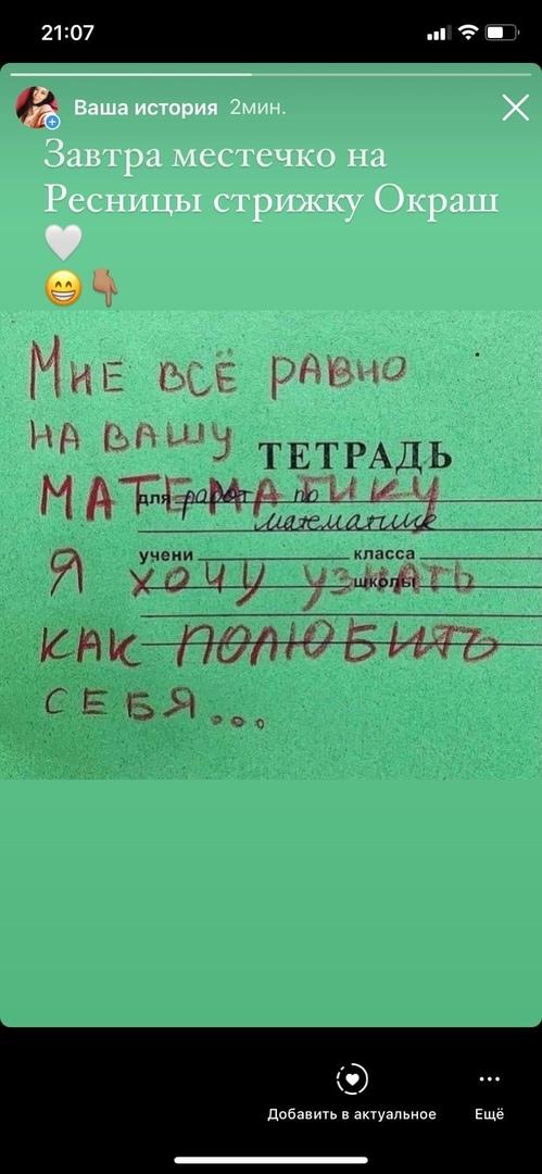 фото из альбома Алины Коровиной №7